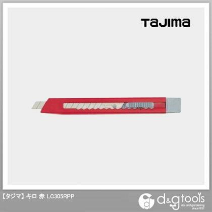 小型刃カッター キロ 赤   LC305RPP