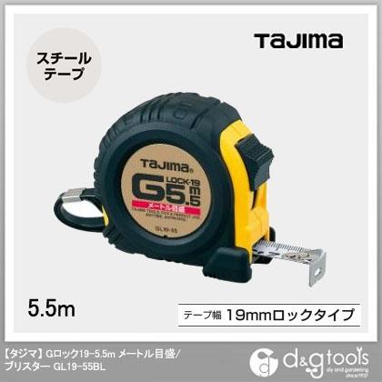タジマGロック-195.5m/メートル目盛/ブリスター   GL19-55BL