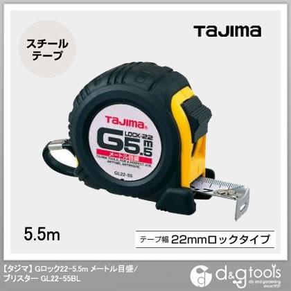 Gロック22-5.5m メートル目盛/ブリスター (GL22-55BL)