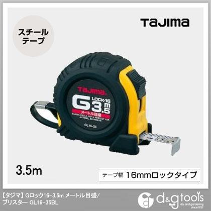Gロック16-3.5m メートル目盛/ブリスター   GL16-35BL