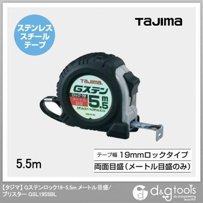 Gステンロック19-5.5m メートル目盛/ブリスター   GSL1955BL