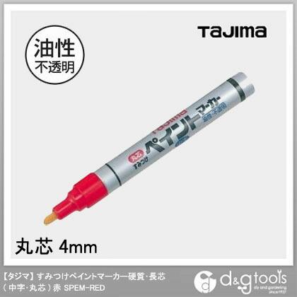 すみつけペイントマーカー硬質・長芯(中字・丸芯)赤   SPEM-RED