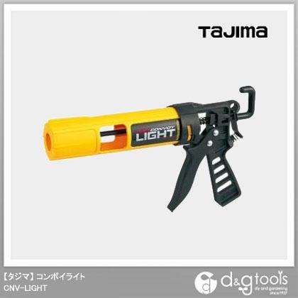 タジマ コーキングガン コンボイライト   CNV-LIGHT