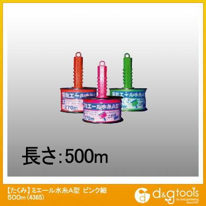 たくみ ミエール水糸A型 細 ピンク 500m 4365
