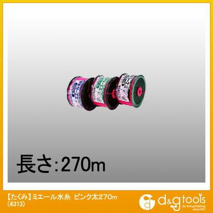 ミエール水糸 太 ピンク 270m 4313