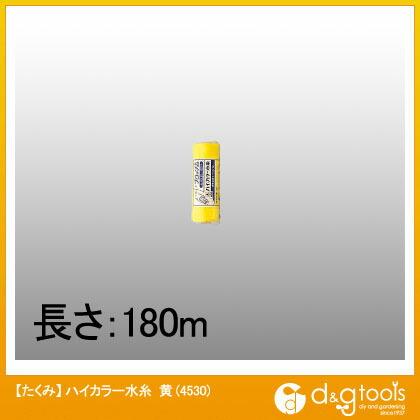 たくみ ハイカラー水糸 黄  4530