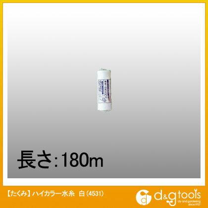 たくみ ハイカラー水糸 白  4531