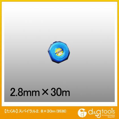 たくみ 草刈りカッター ナイロンコード スパイラル(刈払機用ナイロンコード)  2.8×30m 9536