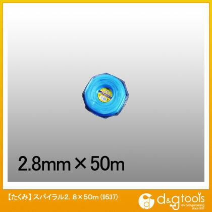 草刈りカッター ナイロンコード スパイラル(刈払機用ナイロンコード) 2.8×50m (9537)