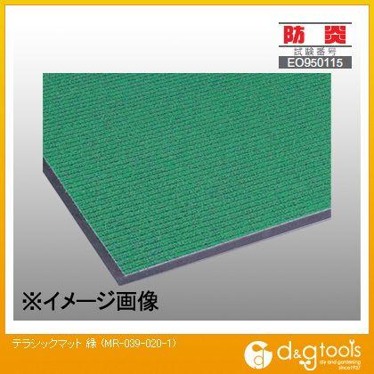 テラシックマット 緑 450×750mm MR-039-020-1