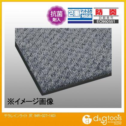 テラレインライト 灰 600×900mm MR-027-140