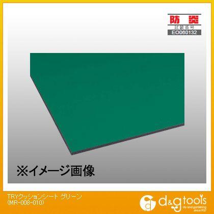 TRYクッションシート グリーン 1m×10m (MR-008-010)