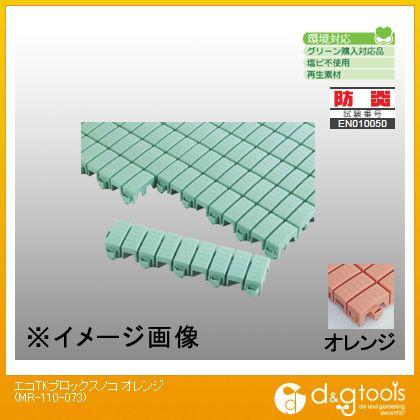エコTKブロックスノコ オレンジ (MR-110-073)