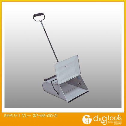 BMチリトリ グレー  DP-465-000-0