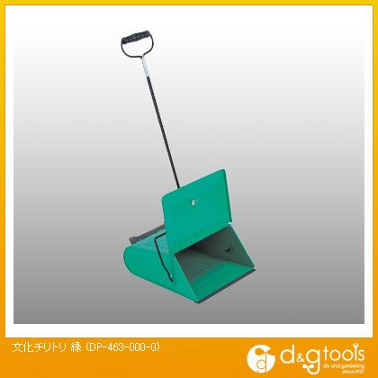 テラモト 文化チリトリ 緑  DP-463-000-0