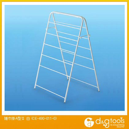 雑巾掛A型II 白  CE-490-011-0