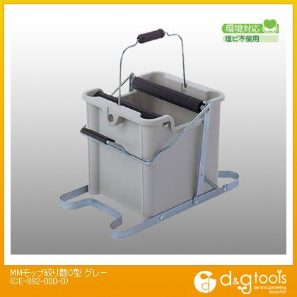 MMモップ絞り器C型 グレー  CE-892-000-0