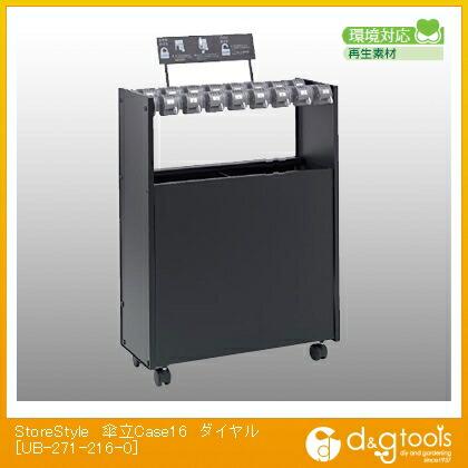 StoreStyle 傘立Case16 ダイヤル   UB-271-216-0