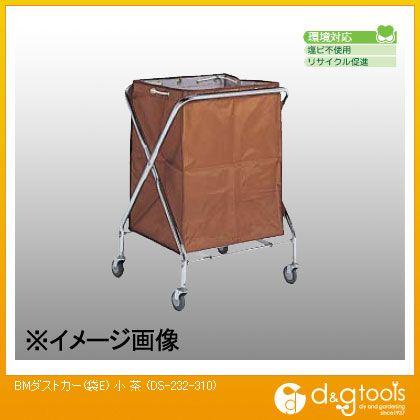 テラモト BMダストカー(袋E) 小 茶  DS-232-310