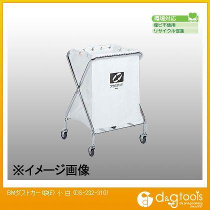 テラモト BMダストカー(袋E) 小 白  DS-232-310
