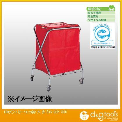 テラモト BMダストカー(エコ袋) 大 赤  DS-232-730