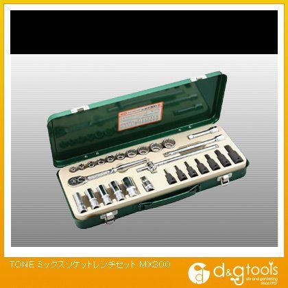 ミックスソケットレンチセット   MX300