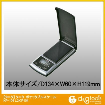 タニタ ポケッタブルスケールKP-104 (L2KP104)