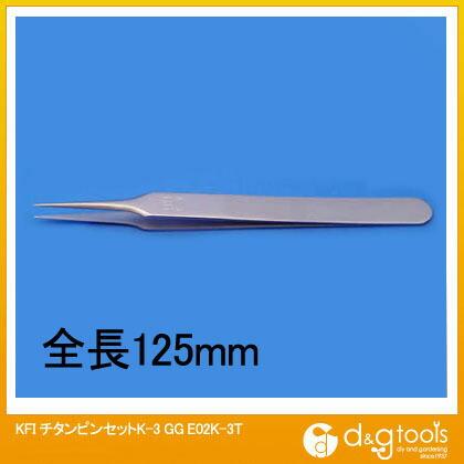 KFI チタン 精密ピンセットK-3 GG   E02K-3T