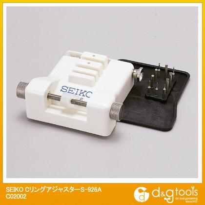 トップウェル 時計バンド用工具 Cリングアジャスター (S-926A)   C02002