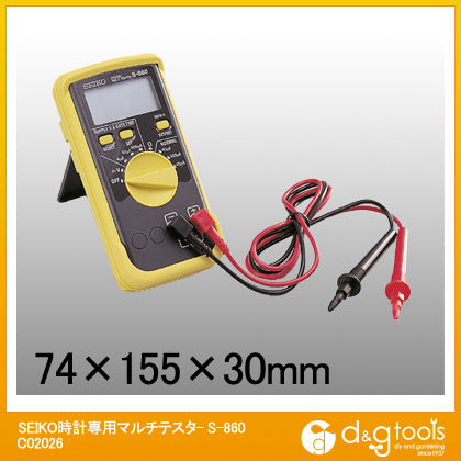 時計専用マルチテスター (S-860)   C02026