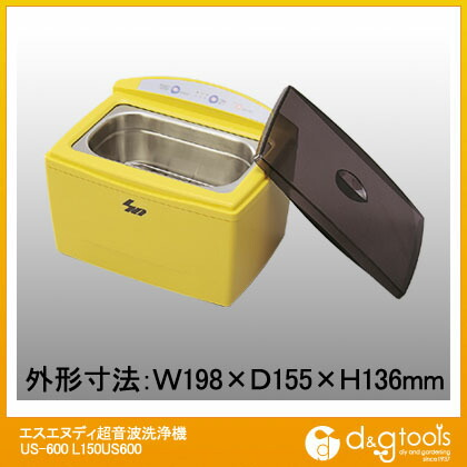 【送料無料】トップウェル エスエヌディ 超音波洗浄機 US-600   L150US600  超音波洗浄器宝飾用工具