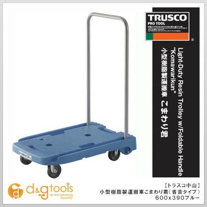 小型樹脂製運搬車 新型こまわり君 ブルー  MP-6039N-B