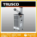 Trusco spot cooler (spottaircon) three-phase 200 V auto swing feature without ( TS-25EP-3 )
