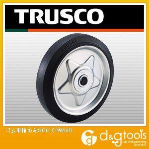 ゴム車輪のみ  200 TW200
