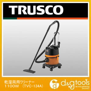 業務用掃除機乾湿両用クリーナー1100W   TVC-134A