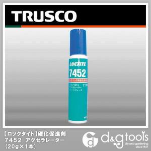 ヘンケル ロックタイト 硬化促進剤 アクセラレーター  20g 7452-20