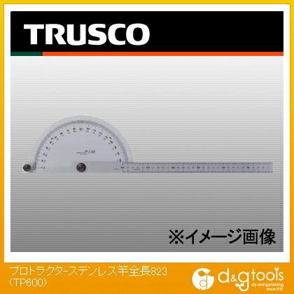 プロトラクターステンレス竿  全長823 TP600(TP-600