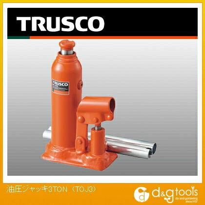 トラスコ 油圧ジャッキ  3トン TOJ-3