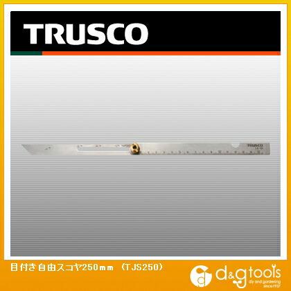 目付き自由スコヤ  250mm TJS-250