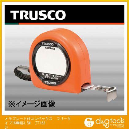 トラスコ メモプレート付コンベックス フリータイプ16MM幅3.5M   TT1635  個