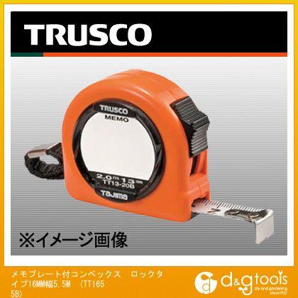 トラスコ メモプレート付コンベックス ロックタイプ16MM幅5.5M   TT1655B  個