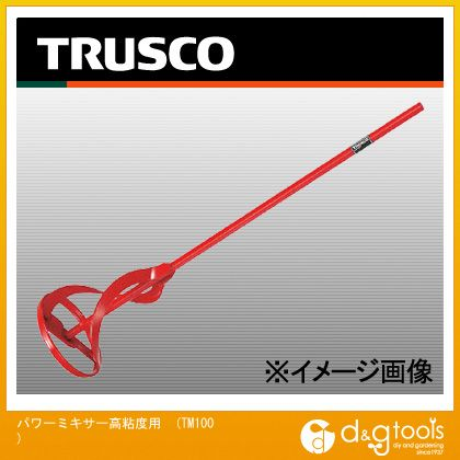 トラスコ パワーミキサー高粘度用   TM100  本