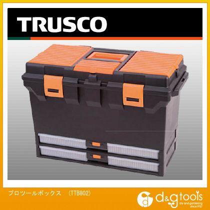 プロツールボックス 工具箱   TTB802  個