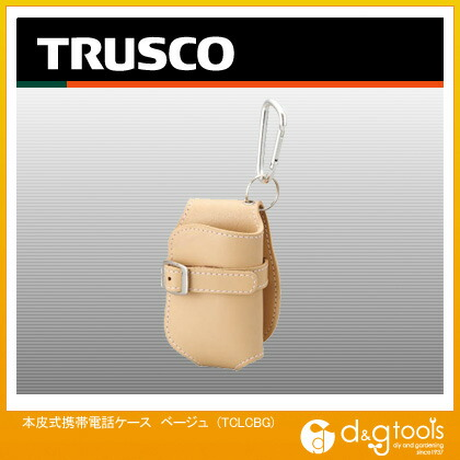 トラスコ 本皮式携帯電話ケース ベージュ   TCLCBG  個