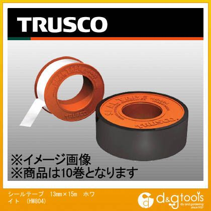 シールテープ 13mm×15m ホワイト (HW804) 10巻