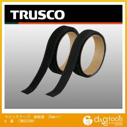 マジックテープ 強粘着 25mm×1m 黒 (TMSD25BK)