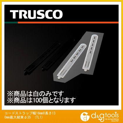 コードストラップ幅16mmX長さ130mm最大結束φ35 (TL1) 100個