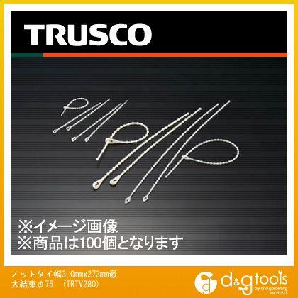 ノットタイ幅3.0mmx273mm最大結束φ75 (TRTV280) 100個