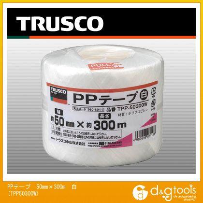 PPテープ 50mm×300m 白   TPP50300W