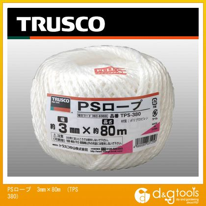 PSロープ 3mm×80m (TPS380)